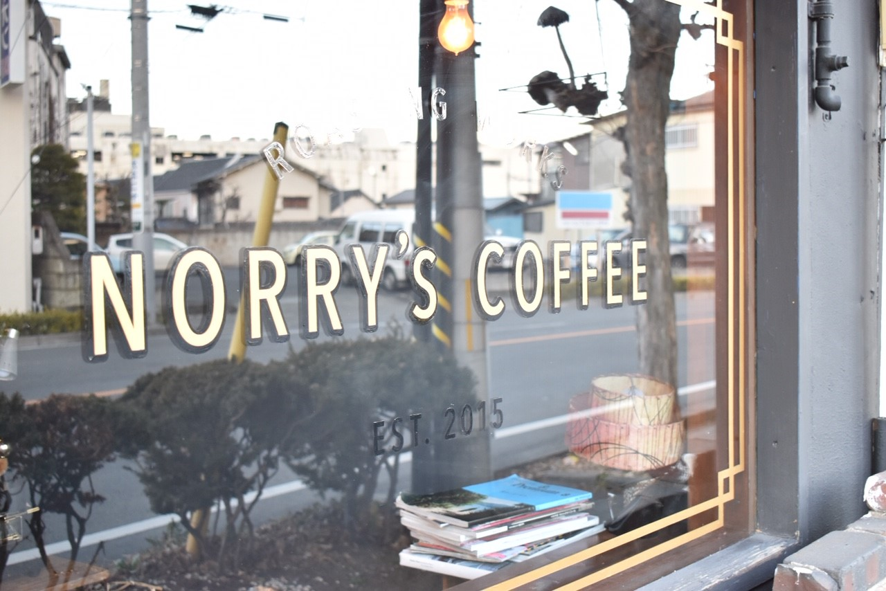『NORRY'S COFFE』